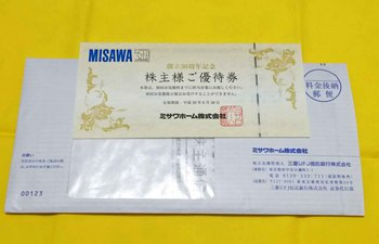 MISAWA17.jpg